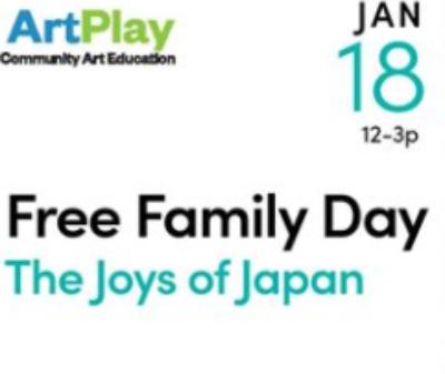 The Joys of Japan at UAB Alys Stephens Center